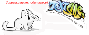 textsale ru