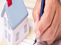 статьи про недвижимость
